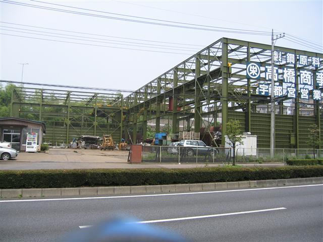 Utsunomiya Plant